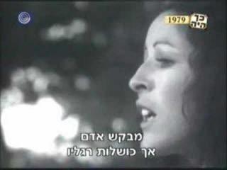 יהודית רביץ - זמר נוגה