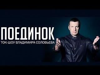 Поединок: Проханов VS Энтео.