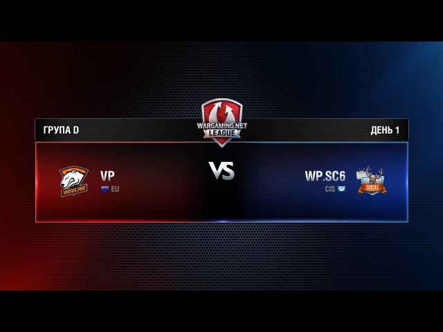 WGL GF 2015 WP.SC6 vs VIRTUS.PRO ROUND 3 DAY 1