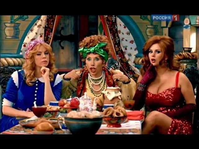 Елена Воробей - смотрины невест ( Аладдин )
