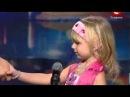 Милая девочка Минута славы Украина
