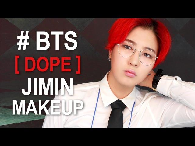 (ENG) 방탄소년단 '쩔어' 지민 메이크업 : BTS 'Dope' Jimin Inspired Makeup   SSIN