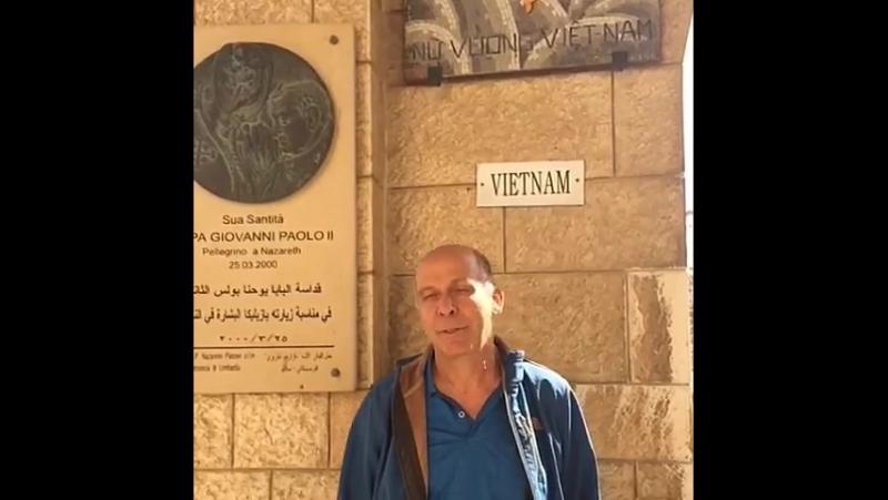 Эял Блокх Иерусалим приглашает на Конгресс