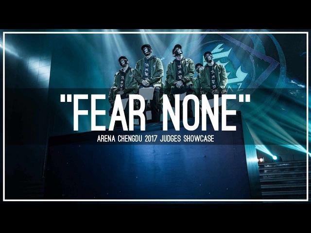 KINJAZ Fear None | ARENA CHINA 2017