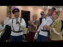 Свадьба видео видеосъемка свадьбы в Волгограде StudioK2A народный ансамбль Донских казаков поет песню для жениха и невесты