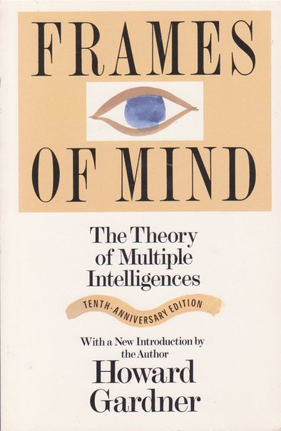 [Howard Gardner] Frames of Mind The Theory of Mul(BookFi)