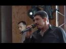 Санкт-Петербург! 2014 Аркадий Кобяков! Организатор концерта Марина Ибеева.Жахрук
