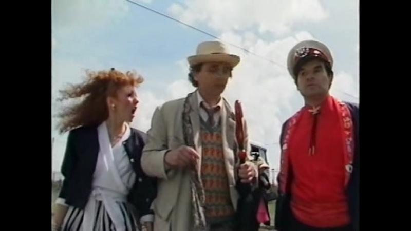 Doctor Who The Classic Series Delta and the Bannermen Классический Доктор Кто Дельта и знаменосцы 1 из 3 MKVADRAT РУС