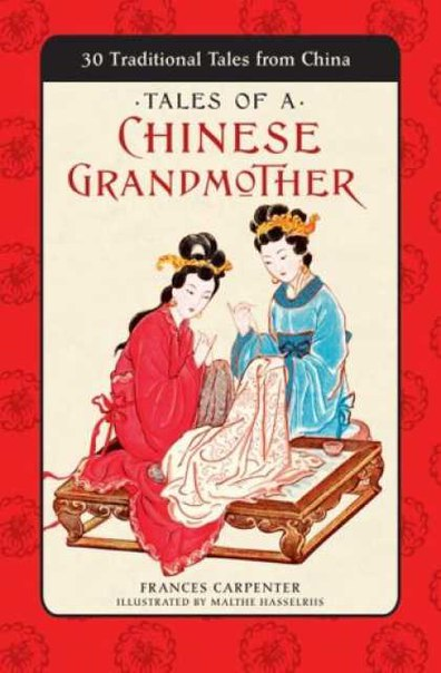 Frances Carpenter - Tales of a Chinese Grandmother