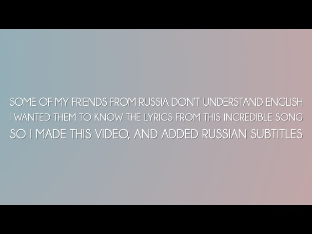Enter Shikari Constellations Russian subtitles