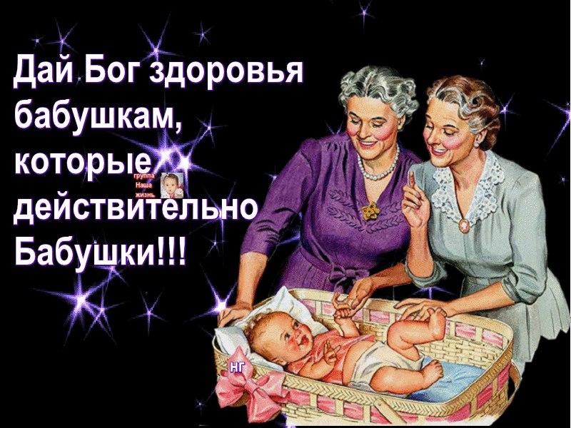 Открытка настоящая бабушка, для лучшей