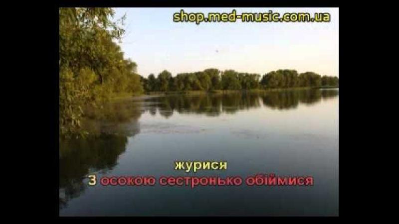 Вербонько Найкраще в Україні 1