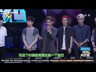 [WAO рус.саб] (140705) EXO на шоу Счастливый лагерь _ EXO Happy Camp (1_2)