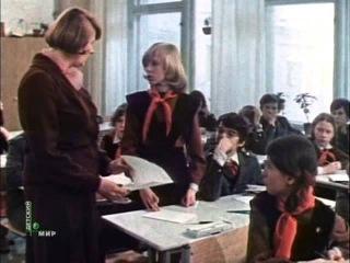Последняя двойка (1977) Полная версия