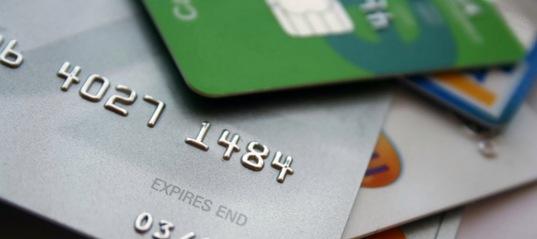 потребительский кредит пенсионерам под залог недвижимости в сбербанке