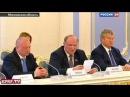 Г.А.Зюганов на встрече с Президентом РФ