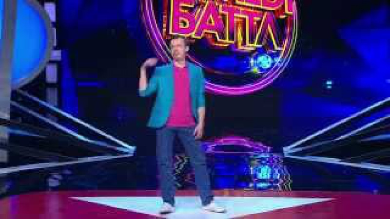Comedy баттл Суперсезон Дмитрий Сверлов Екатеринбург 1 тур