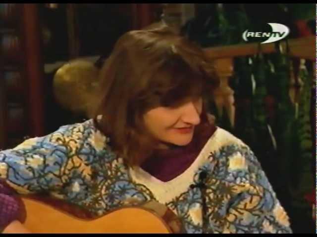 Любовь Захарченко. Домашний концерт РЕН ТВ, 1997.