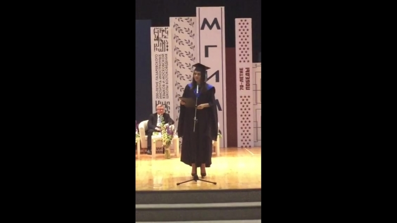 My graduation speech on behalf of the students having studied at the Faculty of International Law Master's Programme Internati