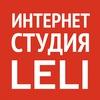 Создание, разработка, продвижение сайта - LELI
