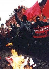 Афиша Москва Протест против пенсионной реформы(РРП)