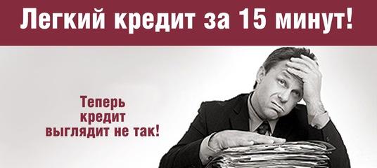кредитка тинькофф платинум отзывы rsb24.ru как получить кредит с плохой кредитной историей