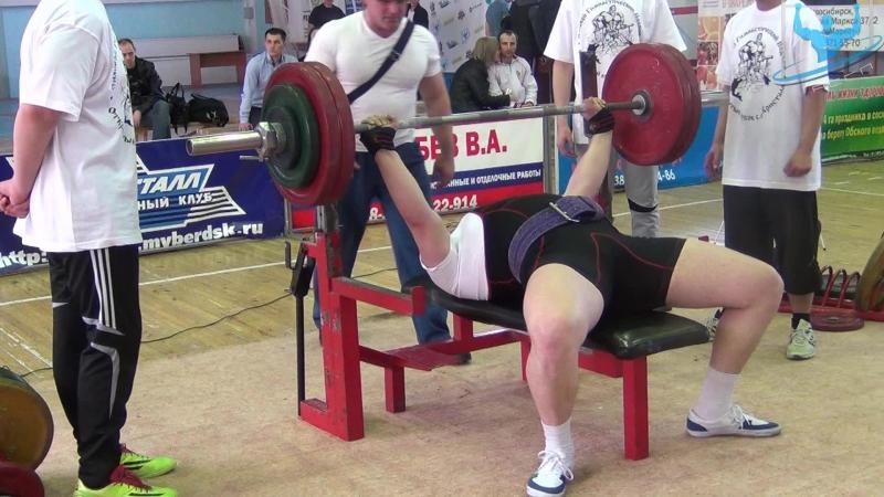 3 мая 2015. Петровский Влад. 1 подход. Жим 150 кг, с.в. 119,00 кг