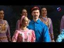 Концерт ансамбля песни и пляски донских казаков им Квасова