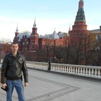 Александр Тагил