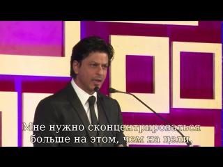 Шах Рукх Кхан - выступление на форуме в Кочи (русские субтитры)
