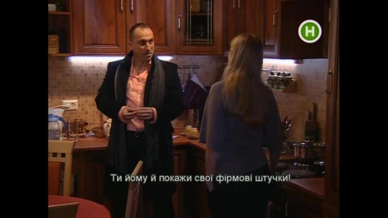 Сериал ГИБДД и т д серия 6