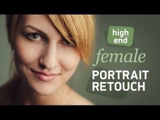 t4\Natasha — High end natural female portrait speed retouch\\y75f