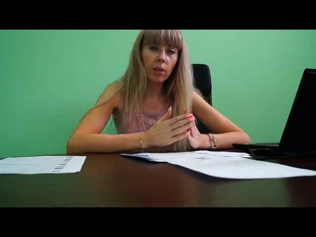 Видео ответы от Ольги Анчиной часть 1