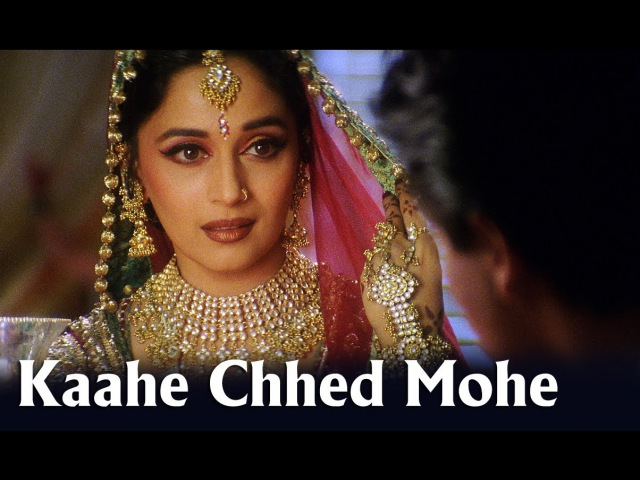 Kaahe Chhed Mohe Video Song Devdas Madhuri Dixit Shah Rukh khan