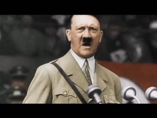 Речь Адольфа Гитлера (отрывок)
