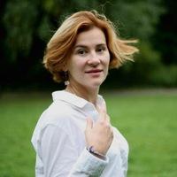 Ольга Бизина