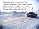 Фотоальбом Данила Кондрашкина