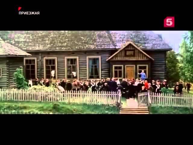 ПРЕКРАСНЫЙ советский фильм о любви «Приезжая» 1977