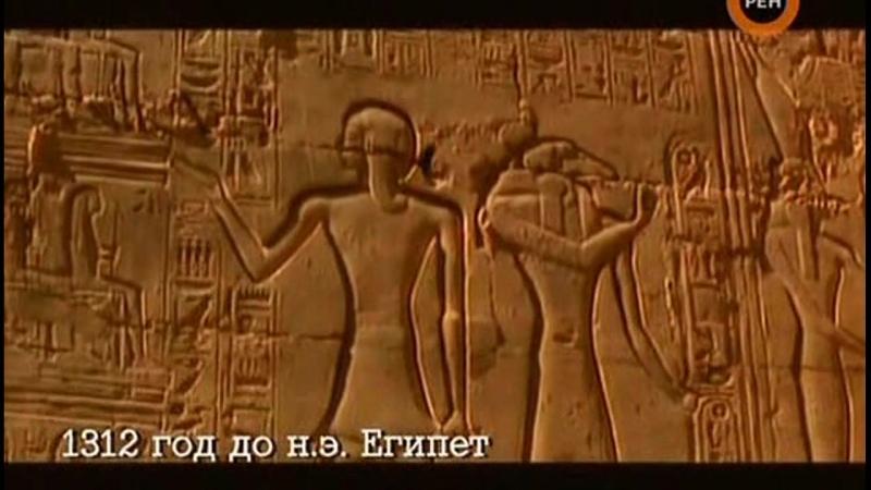 Sekretnie.istorii.Tehnologii.drevnih.bogov.2008.