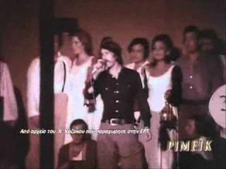 ΤΟ ΜΕΓΑΛΟ ΜΑΣ ΤΣΙΡΚΟ (Πλάνα από την παράσταση)