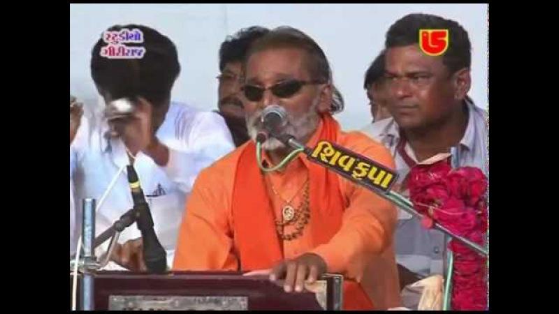 04-BHAI BIJ-TORNIYA-LAXMAN BAROT-GS DVD-256-02