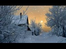 Волшебница зима и нежная мелодия