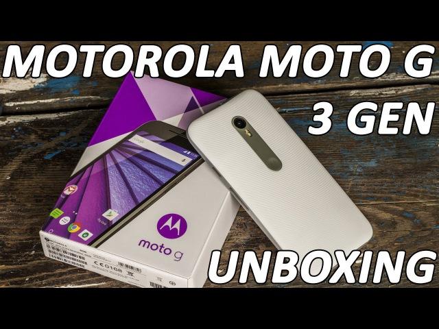 Motorola Moto G 3Gen (2015) распаковка и первые впечатления. UNBOXING Moto G 3Gen от FERUMM.COM