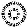 БАХРУШИНЪ Loft фотостудия