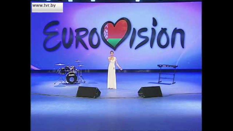 Eurovision 2016 Belarus auditions 57 Yuliya Kasak Mirage Mirazh