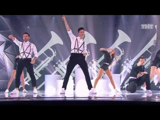 Танцы / Команда Егора Дружинина / Madcon Feat. Ray Dalton - Dont Worry