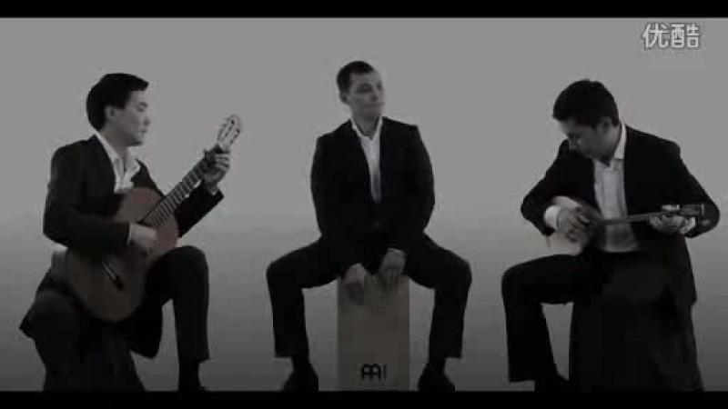 三个人演奏Ush Konyr 太给力了!