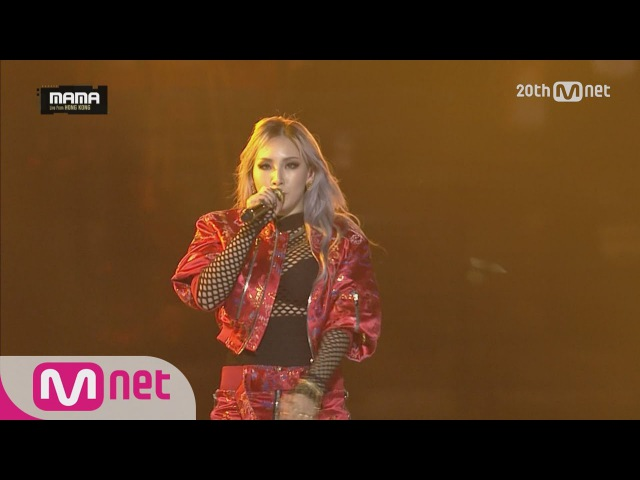 CL HELLO BITCHES KPOP Concert MAMA 2015 EP 2