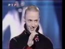 Витас 7 элемент Шоу Валентина Юдашкина 2001