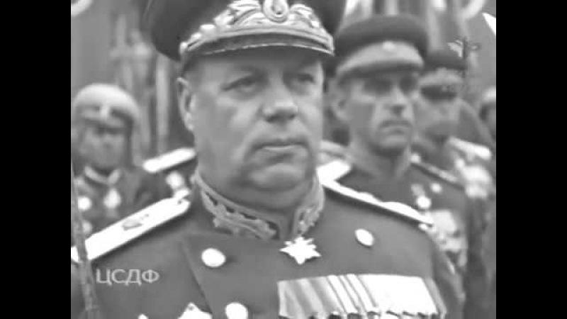Парад Победы 1945 год Полная версия и цветной обзор парада